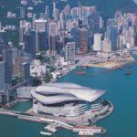 IDT EXPO 2017, Hong Kong – poziv